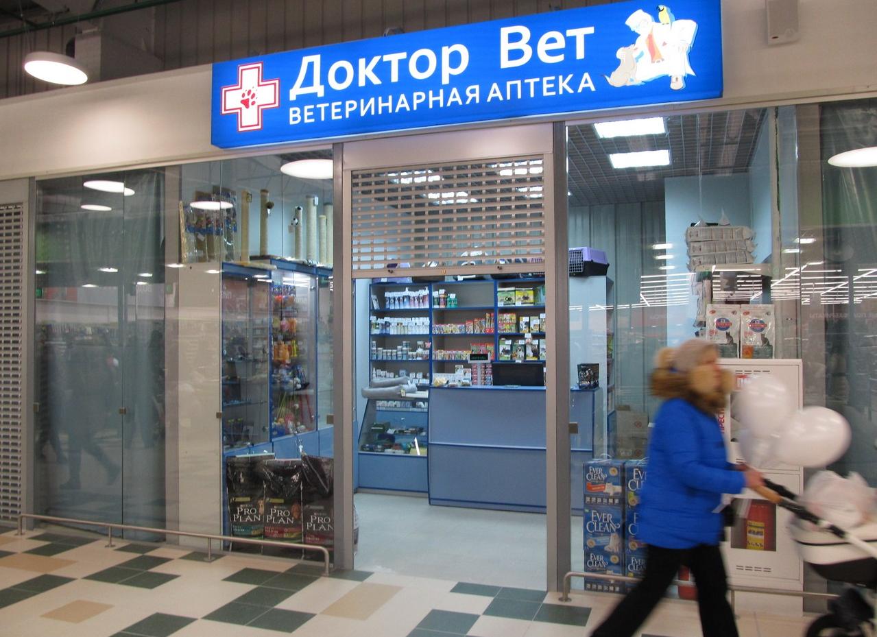 Бизнес-идея открытия ветеринарной аптеки