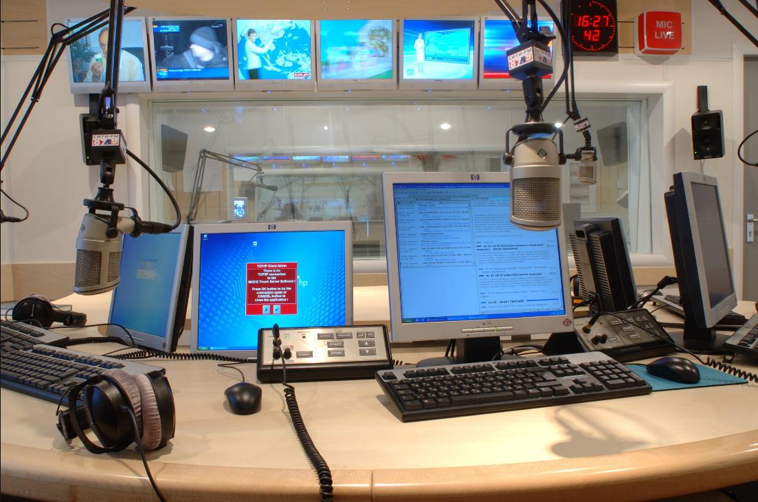 Бизнес-идея открытие интернет-радиостанции