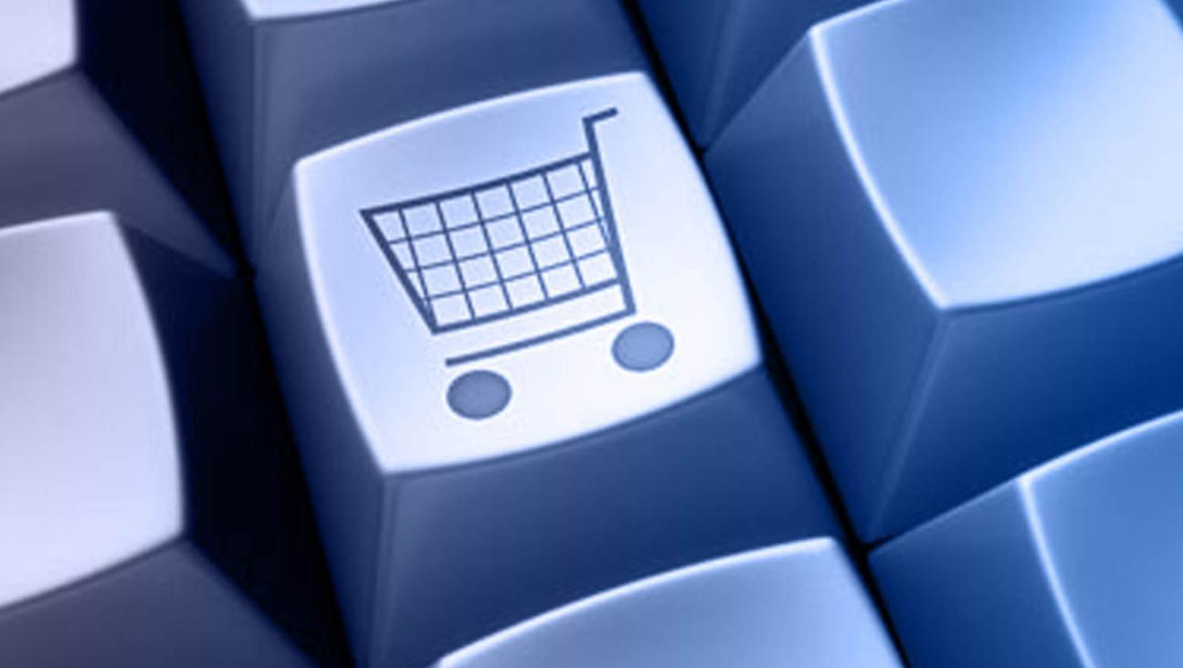 Бизнес-идея торговли в интернете