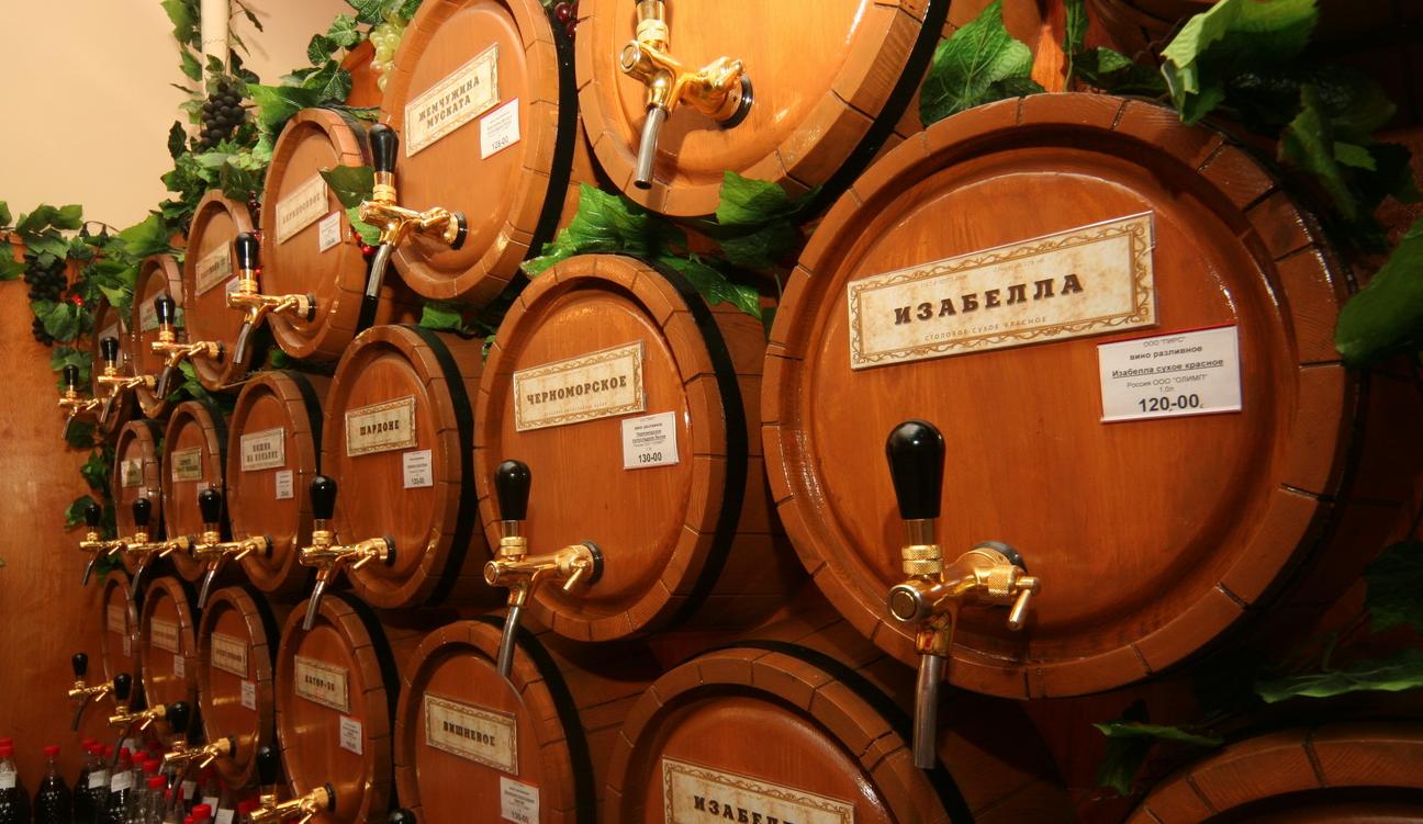 Бизнес-идея открытия магазина разливного вина