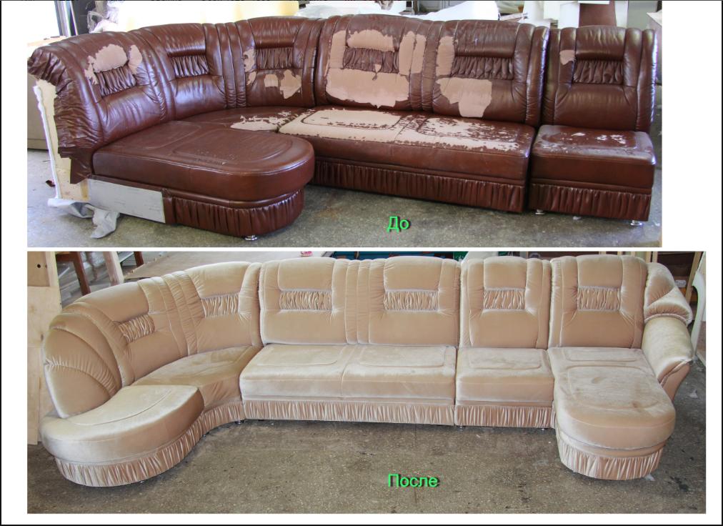 Бизнес-идея услуги перетяжки мебели