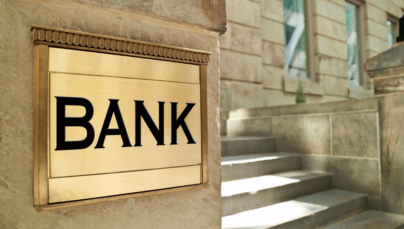 Бизнес-идея открытия банка
