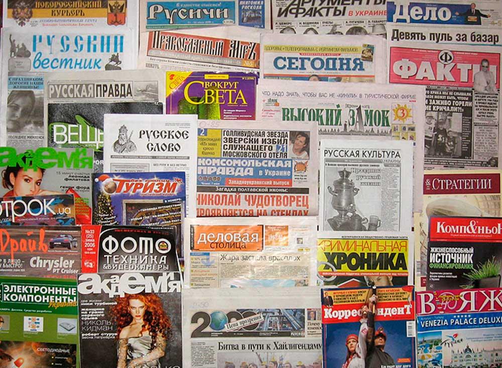 Бизнес-идея печати рекламной газеты