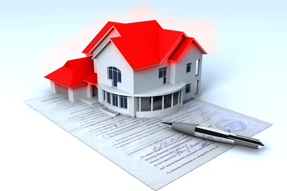 куплю проблемную недвижимость