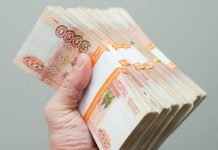 Как заработать миллион рублей