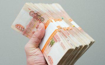 Где быстро заработать 3 миллиона рублей