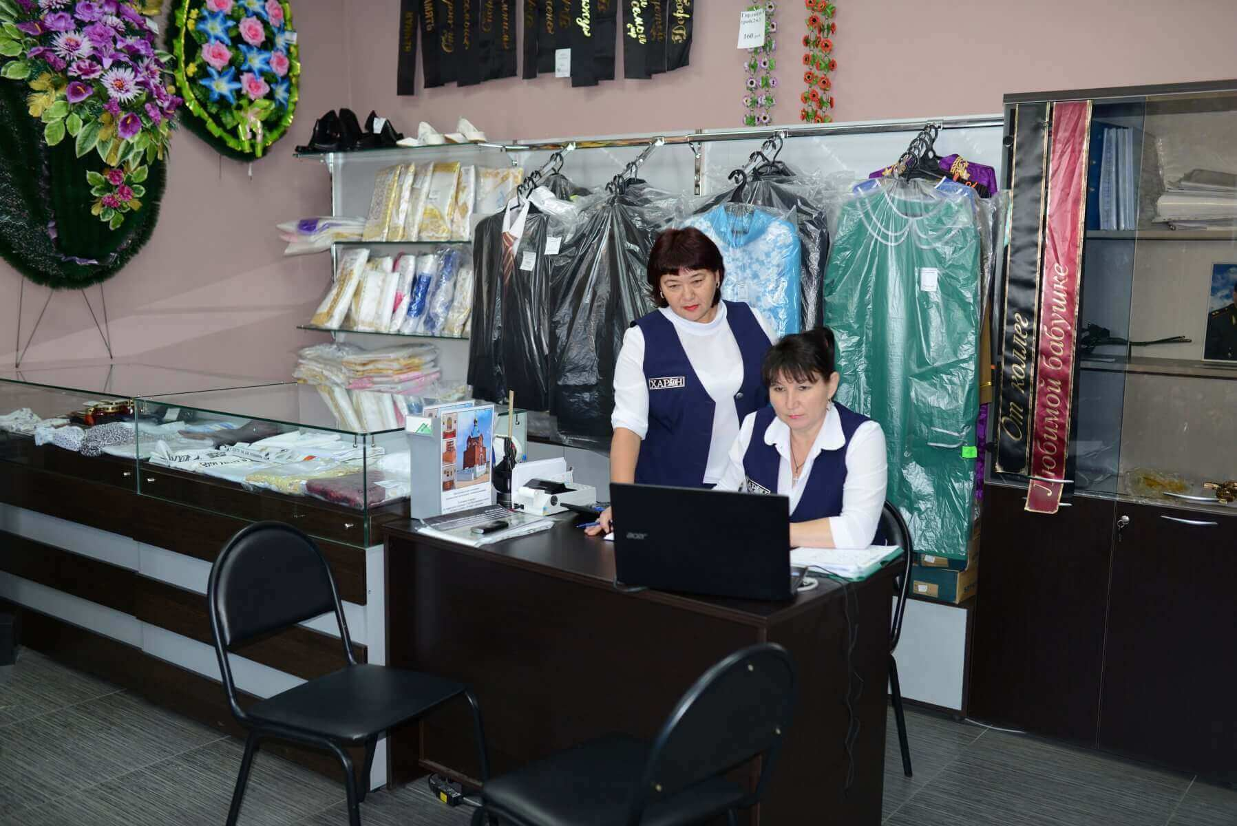 Похоронное бюро - открываем бизнес с нуля