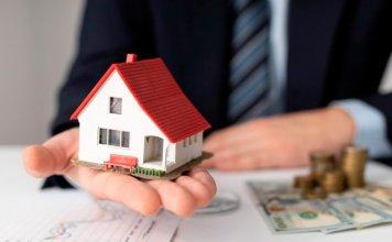 Инвестиции в фонд недвижимости