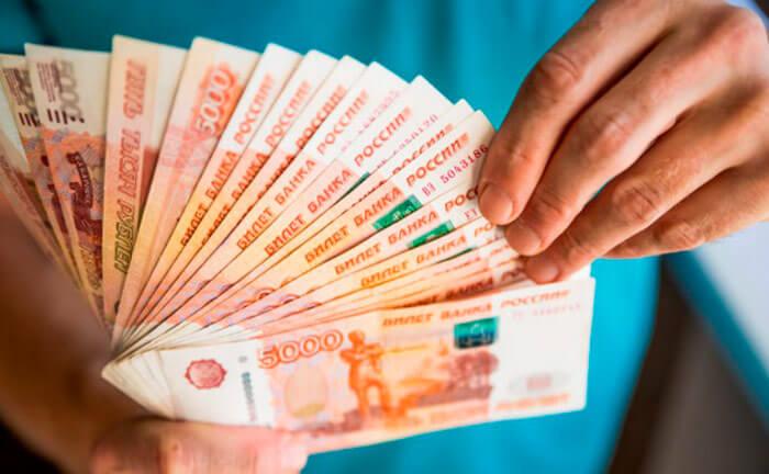 Куда лучше инвестировать деньги в 2021 году?